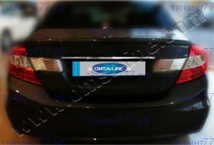 Накладка над номером на крышку багажника, Omsaline, хром