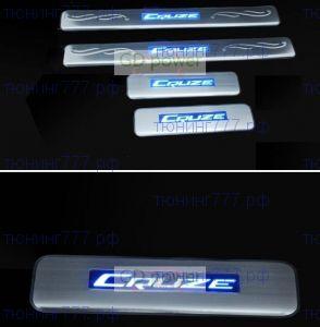Накладки на пороги, с LED подсветкой, вариант II, нерж. сталь