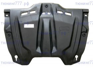 Защита картера и кпп, АВС-Дизайн, композитная 6мм., V-все