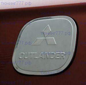Накладка на лючок бака, нерж. сталь с логотипом