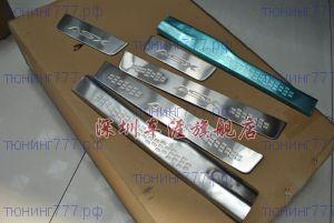 Накладки на пороги, нерж. сталь, 6 элементов