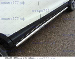 Защита штатных порогов, ТСС, нерж. сталь ф 60мм