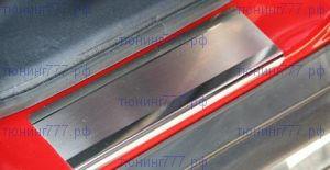 Накладки на пороги Souz-96, отполированная нерж. сталь