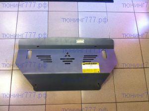 Защита интеркулера и радиатора, Motodor, алюминий 5мм