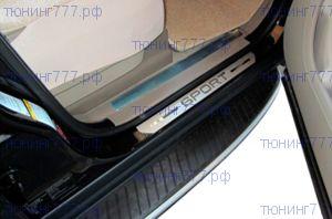 Боковые подножки agt4x4, OE Style, к-кт
