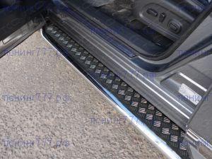 Подножки боковые, ТСС, лист алюминий, труба нерж. сталь ф 60мм