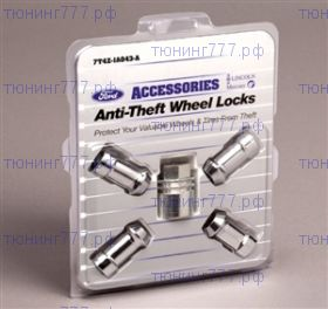 Секретки колесные на литые диски, Оригинал, к-кт