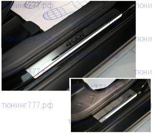 Накладки на пороги, Alufrost, с логотипом, нерж. сталь, 4шт.