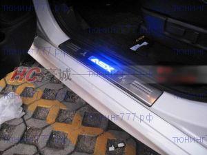 Накладки на пороги c LED подсветкой, нерж. сталь