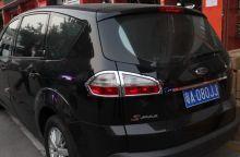Окантовка фонарей, хром для 2006-2010