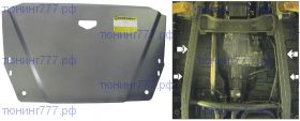 Защита раздатки, Motodor, алюминий 5мм., V - 2.5TD и 3.0i с Акпп