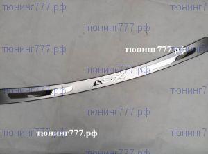 Накладка на задний бампер, с обьемным рисунком, нерж. сталь, а/м 2010-2012