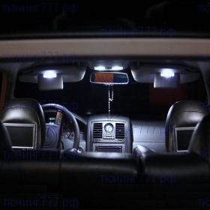 Набор LED ламп для замены освещения в салоне и багажнике, 6шт