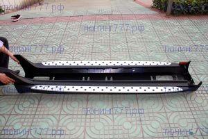 Боковые подножки Winbo, стиль BMW, пластик с алюминиевой накладкой