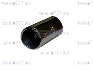 Насадка на заднюю часть глушителя, Winbo, нерж. сталь