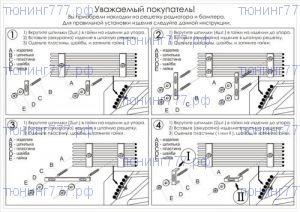 Решетка радиатора, Berkut, нерж. сталь ф 10мм., а/м с 2010-