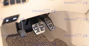 Накладки на педали, алюминиевые, а/м с Акпп