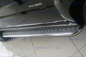 Боковые подножки Souz-96, рифлёный лист, окантовка труба, нерж. сталь ф 42мм