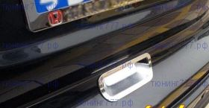 Накладка на ручку двери багажника, хром