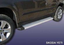 Боковые подножки SL, алюминиевые