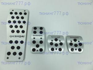 Накладки на педали + на площадку под ногу, CNT4x4, алюминий, а/м с Мкпп