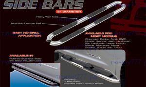 Боковые подножки Aries, трубы с проступями, нерж. сталь ф 76мм