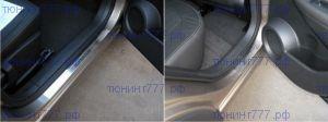 """Накладки на пороги, Alufrost, с логотипом """"Qashqai"""", нерж. сталь 4шт."""