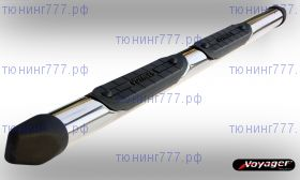 Боковые подножки Voyager, серия Sport, нерж. сталь ф 70мм, а/м до 2012г.в.