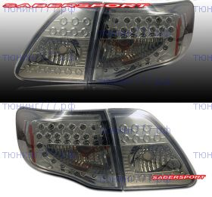 Фонари задние светодиодные, LED Smoke, а/м 2007-2010 седан