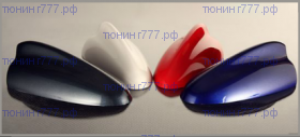Антенна-плавник, VG Shark Fin, окрашена в цвет кузова