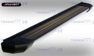 Боковые подножки Voyager, серия Truva