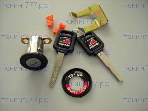Личинка замка с 2-мя ключами для крышек TopUp, серий TS, TS-I, TS-II