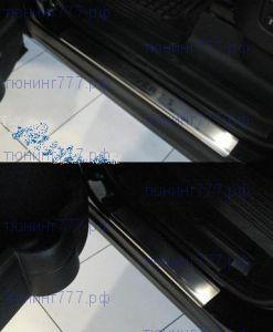 Накладки на пороги, Alufrost, нерж. сталь с логотипом, 4шт.