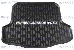 Коврик (поддон) в багажник, Aileron, полиуретановый с бортиками