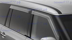 Ветровики (дефлекторы) 4х окон, Egr, оригинальные светлодымчатые