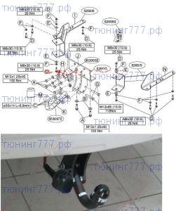 Фаркоп Thule, без электрики, тяга 3.5т