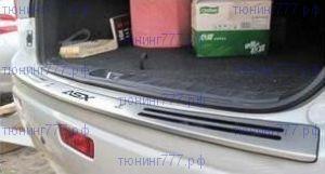 Накладка на задний бампер, с загибом, нерж. сталь с логотипом, а/м 2010-2012