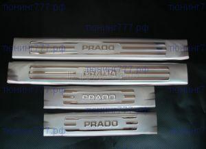 Накладки на внутренние пороги, с обьемным лого, нерж. сталь на пластик