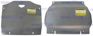 Защита картера, Акпп и перед. дифф-а, Motodor, алюминий 5мм.,  V - 2.5TD и 3.2TD