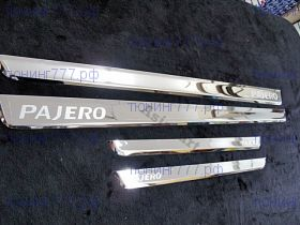 Накладки на пороги, на пластик с логотипом, нерж. сталь