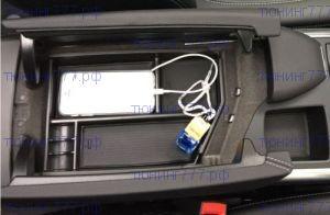 Вставка-лоток в передний подлокотник