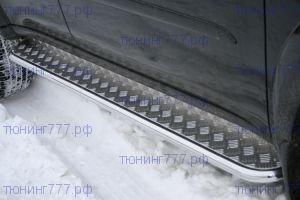 Боковые подножки Souz-96, лист алюминий, труба нерж. сталь ф 42мм