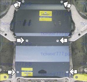 Защита картера и Мкпп, Motodor, сталь 3мм., для V - 2.5 ТD, 3.2TD и 3.0i