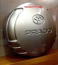 Контейнер (бокс) запасного колеса, Egr, пластик, окрашен в Серебристый