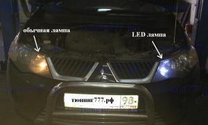 Светодиодные LED лампы в габаритные огни фар