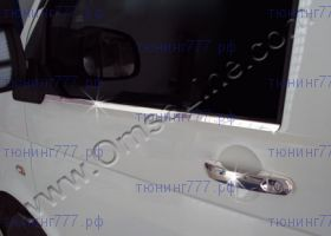 Накладки на нижние молдинги стекол дверей, Omsaline, нерж. сталь, 2шт