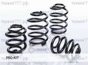 Пружины EIBACH, серия Pro-Kit, занижение 2 и 2.5см., для ST