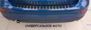 Накладка на задний бампер, AluFrost, с загибом, нерж. сталь в карбоне, для 2007-2010