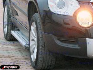 Боковые подножки Voyager, серия Olympos, алюминиевые с резиновыми накладками