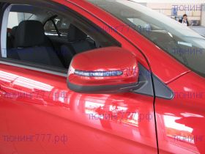 Корпуса зеркал со встроеными LED повторителями, под окраску